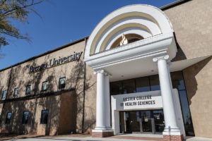 A rendering of the Brenau Downtown Center with the name of the Ivester College of Health Sciences. (Brenau University)