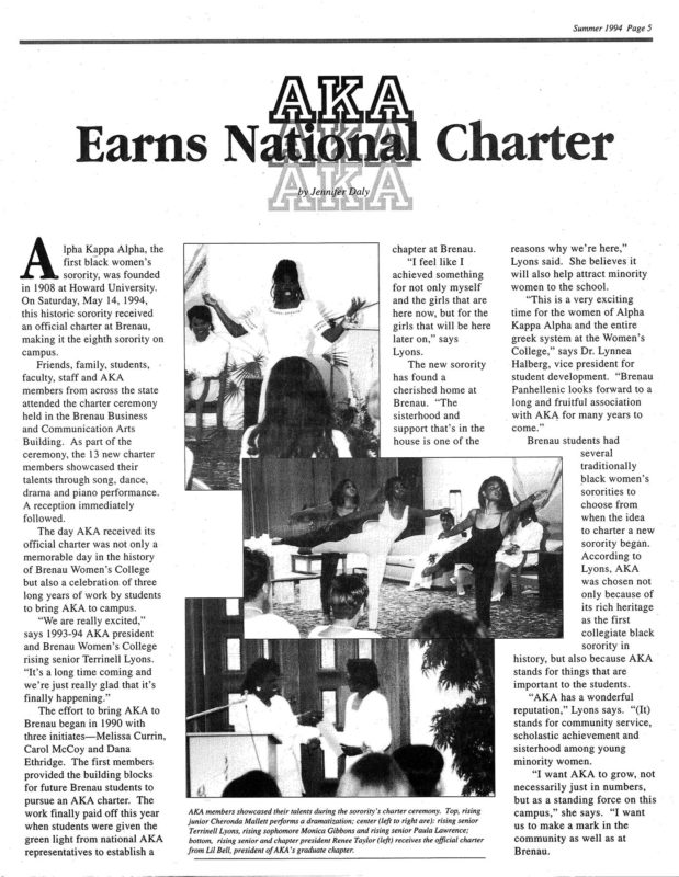 Page 5 of the Summer 1994 issue of 'Brenau Window'